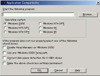 Application Compatibility Tool