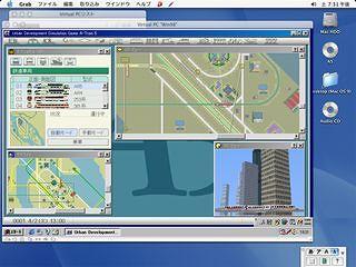 iMacで見るA5完全版の開発画面